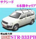 Img61299910
