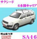Img61310945