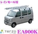 TERZO テルッツオ EA900K 業務用キャリア6本脚タイプ レインモール(雨どい付車)用 【ピクシスバン/エブリィ/ハイゼットカーゴ/サンバーバン等に対応】