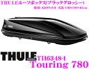 THULE TouringL(Touring780) スーリー ツーリングL TH6348-1 ブラックグロッシールーフボックス(ジェットバッグ) 【ファーストクリック/デュアルサイドオープン/セントラルロッキング機能搭載】