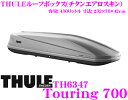 THULE TouringALPINE(Touring700) �����꡼ �ġ����700 TH6347 �����󥨥��?����롼�եܥå���(�����åȥХå�) �ڥե������ȥ���å� ...