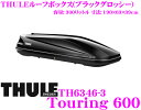 【スキーキャリアweek開催中♪】THULE TouringSPORT(Touring600) スーリー ツーリングスポーツ TH6346-3 ブラックグロッシールーフボックス(ジェットバッグ) 【ファーストクリック/レフトサイドオープン/セントラルロッキング機能搭載】