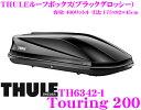 THULE TouringM(Touring200) スーリー ツーリングM TH6342-1 ブラックグロッシールーフボックス(ジェットバッグ) 【ファーストクリック/デュアルサイドオープン/セントラルロッキング機能搭載】