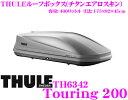 【只今エントリーでポイント5倍&クーポン!】THULE TouringM(Touring200) 6342 スーリー ツーリングM TH6342 チタンエアロス...