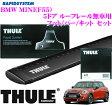 THULE BMW MINI (F55) 5ドア ルーフレール無車用 ルーフキャリア取付3点セット(ブラック) 【フット754&ウイングバー961B&キット1770セット】