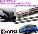 Imgrc0062968765