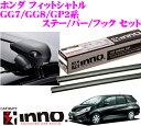 Imgrc0063002119