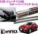Imgrc0063003399