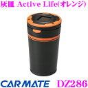 �����ᥤ�� DZ286 ���� Active Life ����� �ڤ�������Ž̤������ۤγ���!!��