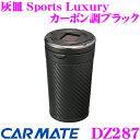 ����������ȥ�ǥݥ����5�ܡ������ݥ�!�ۥ����ᥤ�� DZ287 ���� Sports Luxury �����ܥ�Ĵ�֥�å� �ڤ�������Ž̤������ۤγ���!!��