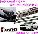 Imgrc0065640074