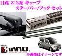 Imgrc0065679371