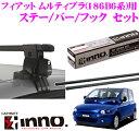 Imgrc0066045427