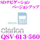 Imgrc0067157801