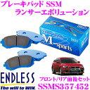 ENDLESS ����ɥ쥹 SSM357452 ���ݡ��ĥ֥졼���ѥå� Super Street M-Sports (SSM) ��Ķ������Ȥʤ���⤤�����ư��ǽ��ȯ���Υ�...
