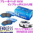 ENDLESS エンドレス SSM351231 スポーツブレーキパッド Super Street M-Sports (SSM) 【コントロール性に優れたノンアスベストパッド!街乗りに最適 スバル インプレッサ】【スバル インプレッサ一台分セット】