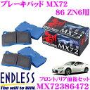�������ݥ����8��!����17��!�������ݥ�!��ENDLESS ����ɥ쥹 MX72386472 ���ݡ��ĥ֥졼���ѥå� ����ߥå������ܥ��� ������� MX72 �ڥڥ��륿�å�...