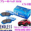 ENDLESS ����ɥ쥹 SSM492493 ���ݡ��ĥ֥졼���ѥå� Super Street M-Sports (SSM) ��Ķ������Ȥʤ���⤤�����ư��ǽ��ȯ���Υ�...