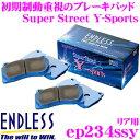ENDLESS еиеєе╔еье╣ EP234SSY е╣е▌б╝е─е╓еьб╝ене╤е├е╔ Super Street Y-Sports (SSY) б┌╜щ┤№└й╞░д╚е│еєе╚еэб╝еы└нд╦═едьд┐е╬еєеве╣е┘е╣е╚е╤е├е╔д╬еиеєе╚еъб╝ете╟еы! ╞№╗║ е╡е╒ебеъ┼∙б█