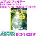 MICRO 日本マイクロフィルター工業 RCF1825W エ...