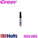 ホルト Holts(ホルツ) MH495トヨタ車用 ブラック(202)カラータッチ【ハガレに塗る補修用ハケ塗り塗料 】