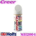 Holts ホルツ MH2004 トヨタ車用 ホワイトパールマイカ(058) カラーペイント 【ハガレに塗る補修用スプレー塗料!!】