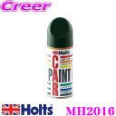Holts ホルツ MH2016 トヨタ車用 グリーンM (6J7) カラーペイント 【ハガレに塗る補修用スプレー塗料!!】