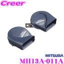 MITSUBA ミツバサンコーワ MH13A-011A AEROSPIRAL2 エアロスパイラル2
