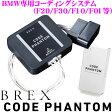 【本商品ポイント10倍!!】BREX CODE PHANTOM for BMW BKC990 ver.2ブレックス コードファントム コーディング車両カスタマイズシステム【TVキャンセラーやデイライト等約40項目のカスタマイズが可能!!バックアップ機能付き】