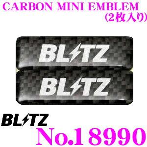 BLITZ ブリッツ 18990 カーボンミニエンブレム(2枚入り)