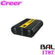 大橋産業 BAL 1787 3WAY 正弦波インバーター 400W 【DC12V→AC100V/DC5V/DC12V】