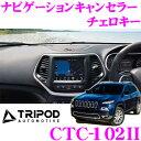 TRIPOD トライポッド CTC-102II ナビゲーションキャンセラー JEEP CHEROKEE 【2014年〜/ABA-KL:ディーラー車】