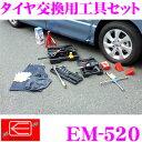 Imgrc0066594316