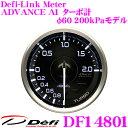 Defi デフィ 日本精機 DF14801 Defi-Link Meter (デフィリンクメーター) アドバンス A1 ターボ計 200kPaモデル 【サイズ:...
