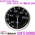 Defi デフィ 日本精機 DF15001 Defi-Link Meter (デフィリンクメーター) アドバンス A1 油圧計 【サイズ:φ60/文字板:黒】