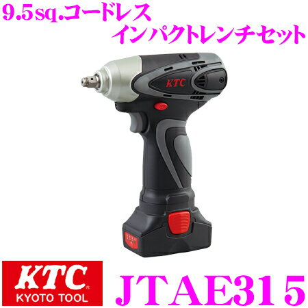KTC 京都機械工具 JTAE315 9.5sq.コードレスインパクトレンチセット 【バッテリー2個付き&LEDライト搭載で作業効率が大幅アップ!!】