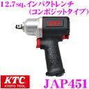 KTC 京都機械工具 JAP451 12.7sq. インパクトレンチ (コンポジットタイプ) 【軽量化&低騒音化を実現しながら、安定したハイパワーを両立!】