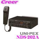 UNI-PEX ユニペックス 車載アンプ NDS-202A ...
