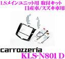 Imgrc0063543500