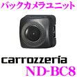ショッピングバック カロッツェリア ND-BC8 バックカメラユニット 【RCAで接続する汎用タイプ】 【改正道路運送車両保安基準適合/車検対応】 【ND-BC7後継品】