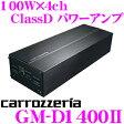 カロッツェリア GM-D1400II 100W×4ch Class D ブリッジャブルパワーアンプ 【コンソール内への設置も可能なコンパクトサイズ!!】 【サイズからは想像できないエネルギッシュサウンド】