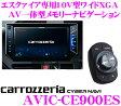 カロッツェリア サイバーナビ AVIC-CE900ES 80系エスクァイア(ハイブリッド含)専用 10V型ワイドXGAフルセグ地デジ/DVD-V/CD/SD/USB/Bluetooth AV一体型ナビ 【スマートコマンダー同梱】