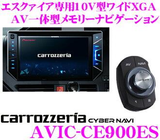 Carrozzeria 網路導航中航 CE900ES 80 的時尚先生 》 (含混合動力)-只有 10 V 型寬 XGA 充分賽格數碼/DVD-V/CD/SD/USB/藍牙 AV 綜合導航系統中