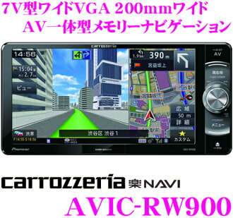 Carrozzeria 輕鬆導航 V 中國航空工業集團公司 RW900 7 英寸 VGA 監視 200 毫米寬地面數位電視/DVD-V/CD/藍牙/SD / 調諧器 / DSP AV 集成記憶體導航