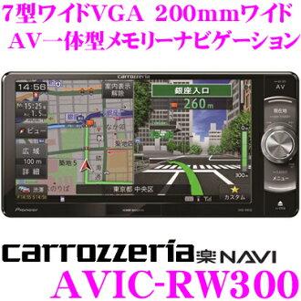 Carrozzeria 輕鬆導航中航 RW300 7V 英寸 VGA 監視器 200 毫米寬主要單位類型賽格電視/DVD-V/CD/SD / 調諧器 / DSP AV 集成記憶體導航