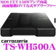 【エントリーで本商品ポイント最大15倍!!】カロッツェリア TS-WH500A 両面駆動HVT方式採用 最大出力150Wアンプ内蔵 18cm×10cm超極薄パワードサブウーファー