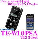 Img61284599