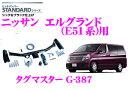Img57878056