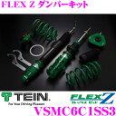 TEIN テイン FLEX Z VSMC6C1SS3減衰力16段階車高調整式ダンパーキットマツダ ND系 ロードスター/ロードスターRF 用3年6万キロ保証