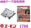 【当店在庫あり即納!!】【カードOK!!】